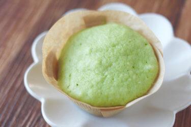 青汁アレンジレシピ豆乳蒸しパン
