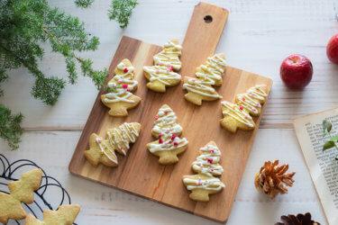 大豆粉でグルテンフリー★クリスマスクッキー